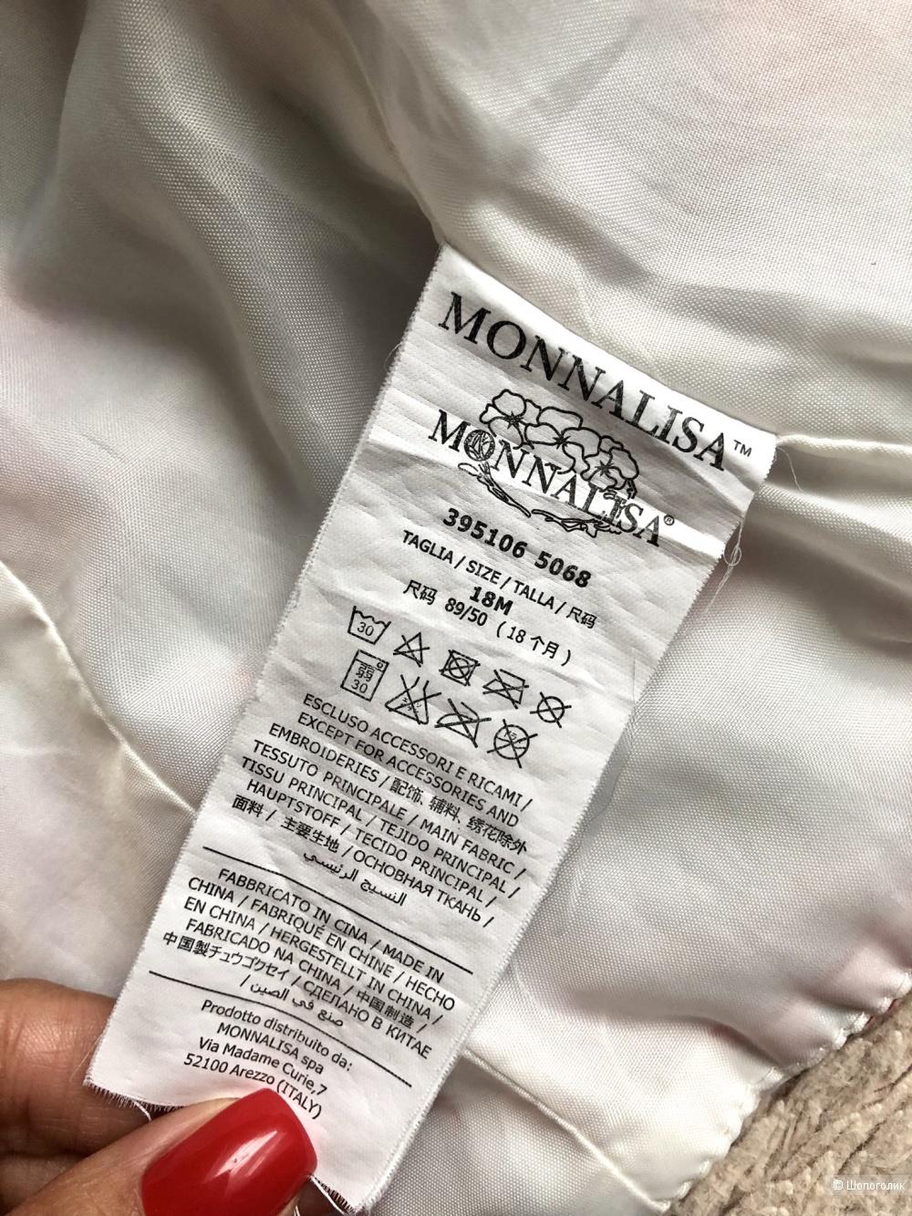 Куртка Monnalisa 18мес