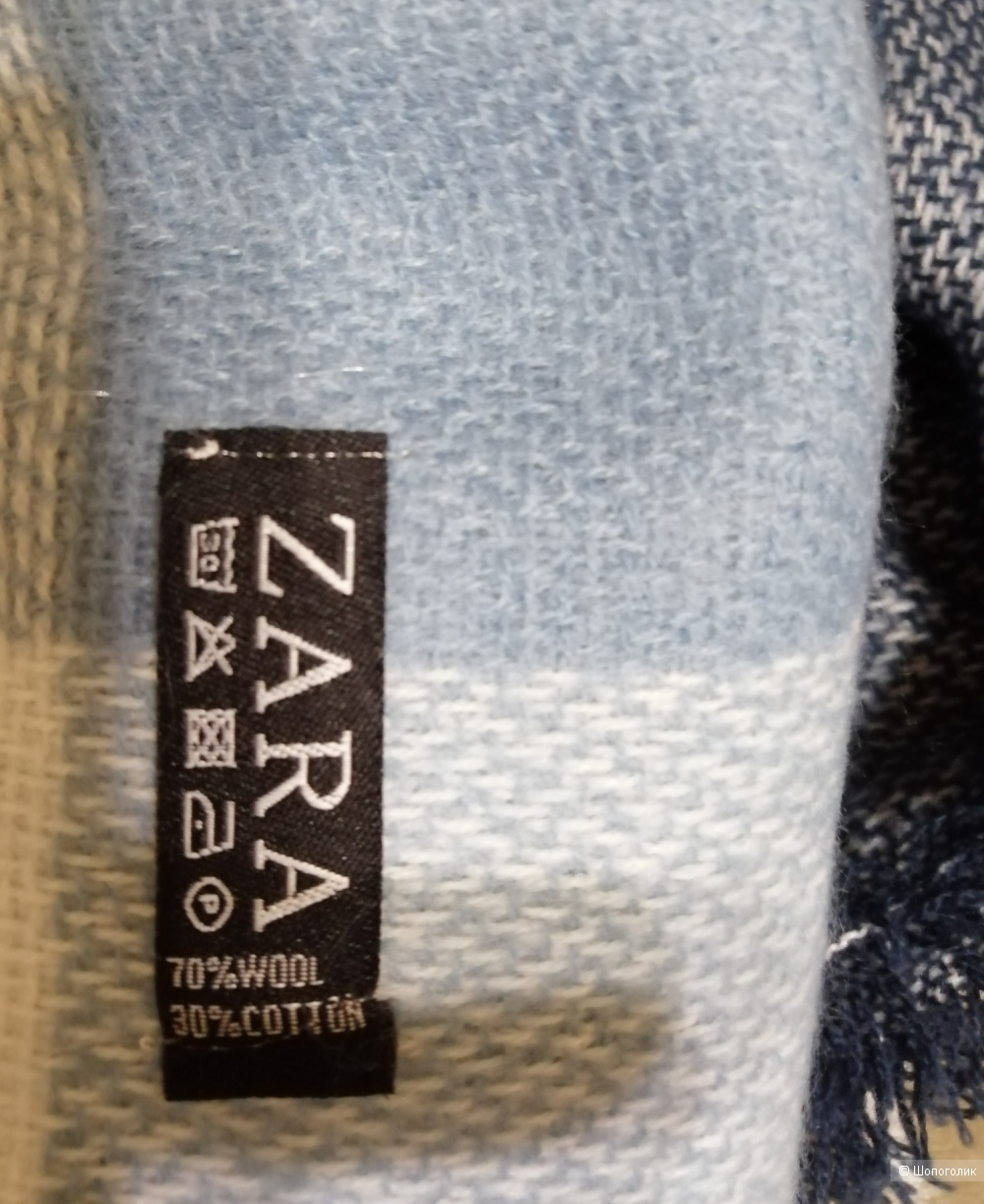 Платок ZARA 1,37 Х1, 30