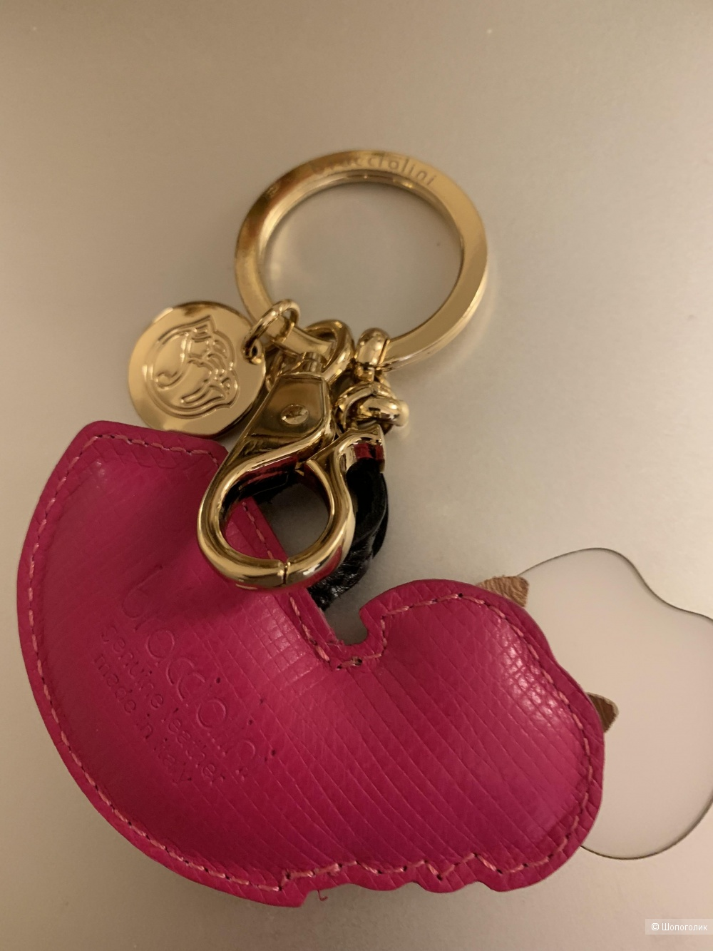 Брелок на сумочку Брачиалини