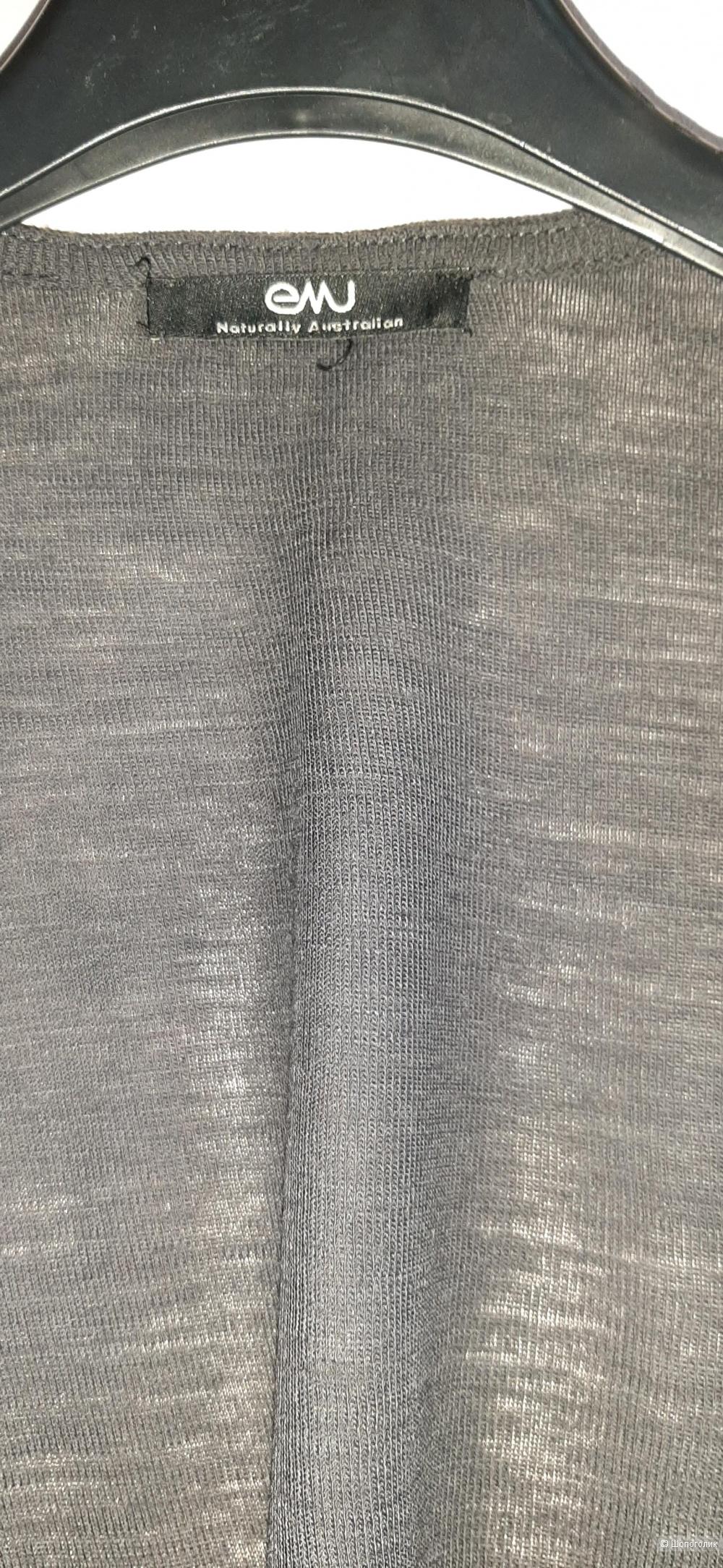 Кардиган темно-серый EMU , 42-46