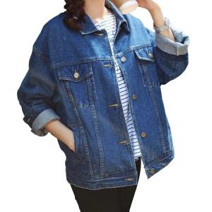 Джинсовая куртка Asos Petit евро42
