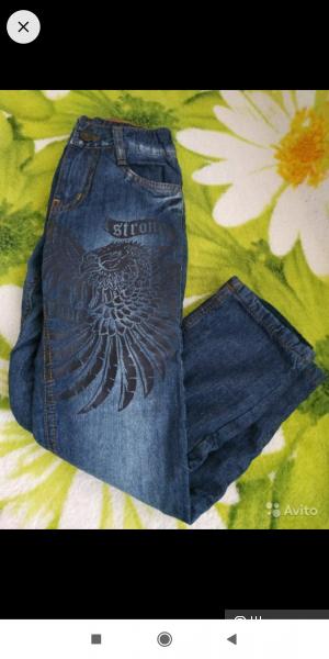 Джинсы на флисе Gloria Jeans 110