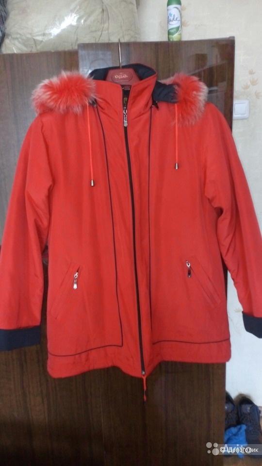 Куртка Bojingming 52-54