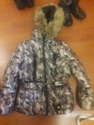 Куртка Orby 135-146