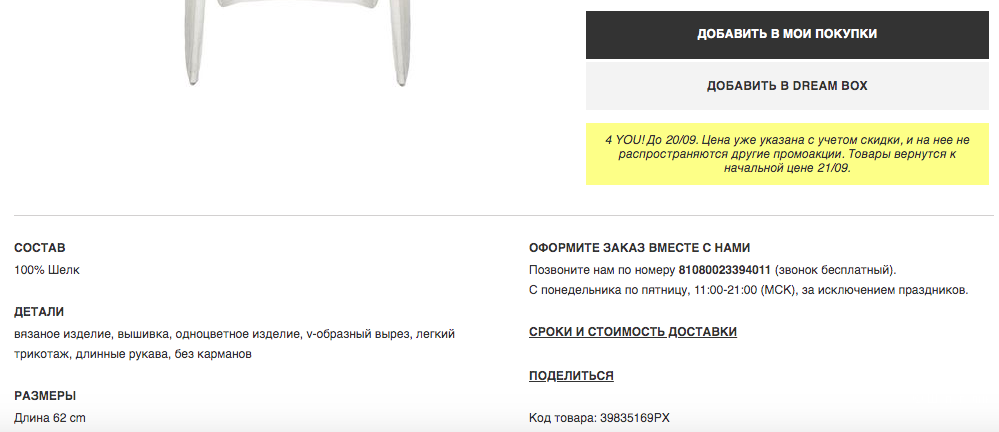 Мужской свитер DOMENICO TAGLIENTE р. XL