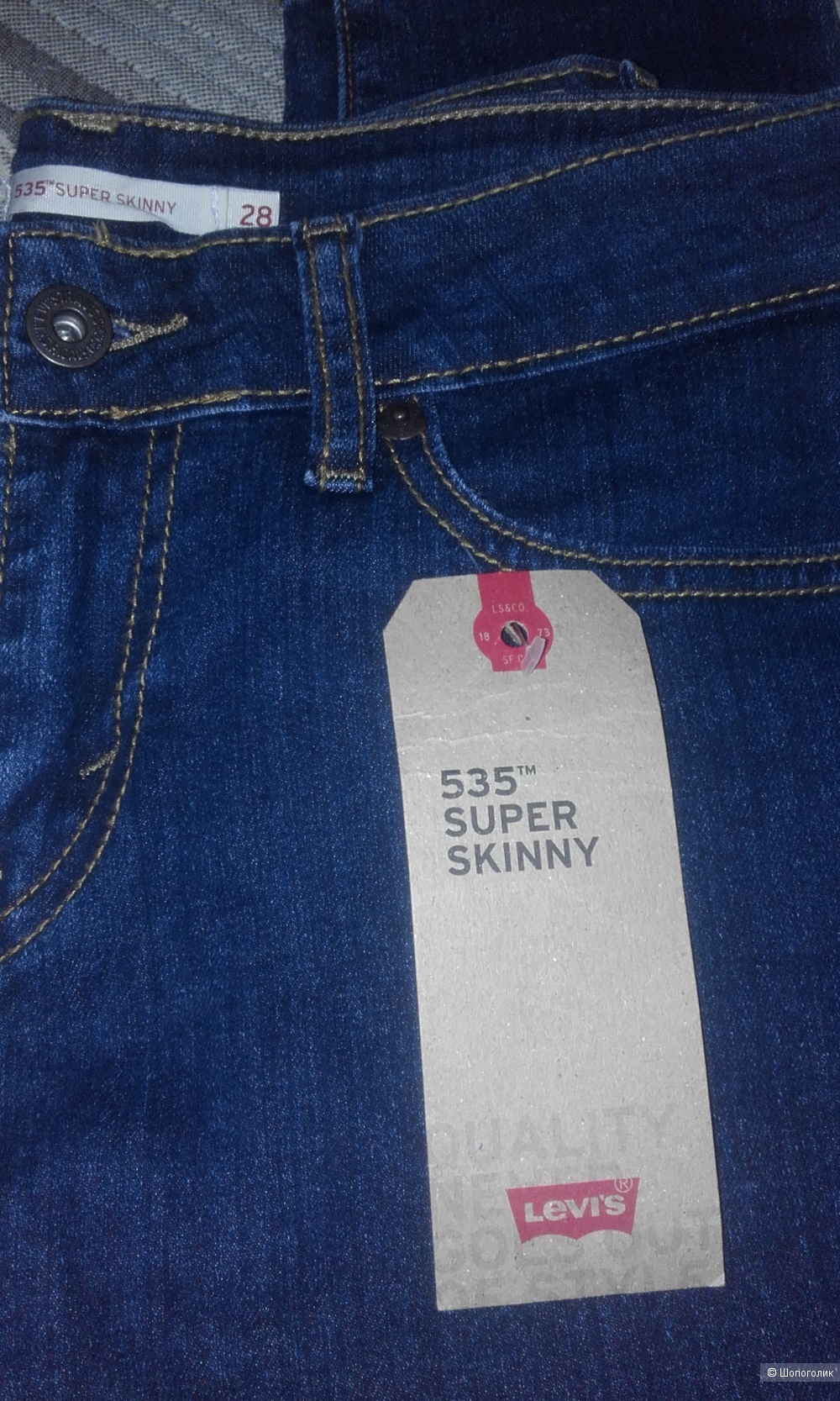 Джинсы Levi's 535 super skinny. 28 размер (42-44 рос.)