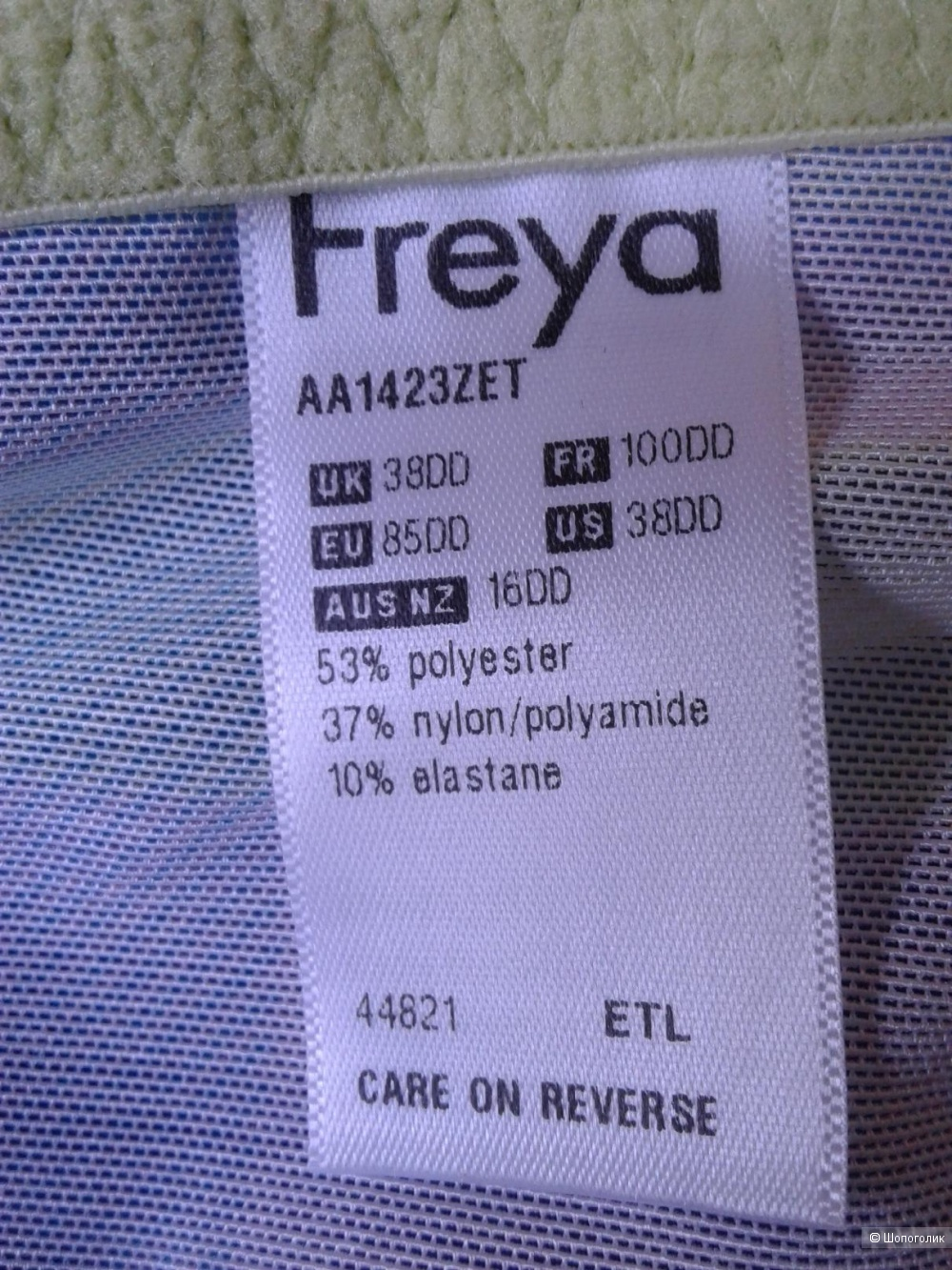Комплект лифчик + шорты Freya англ 38DD + XL