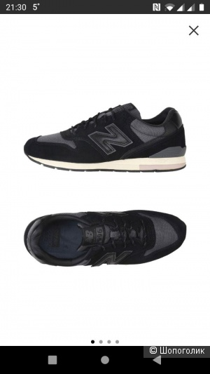 Кроссовки NEW balance 996 winter cordura pack, размер 43 EU/9.5US