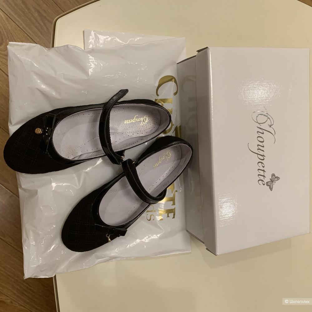 Choupette,туфли ,37 размер