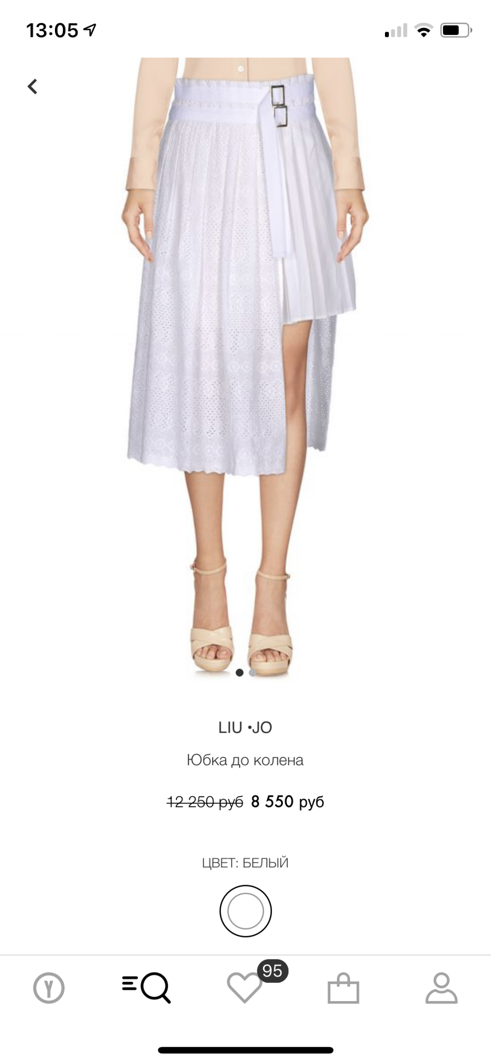 Liu Jo юбка, 44 размер