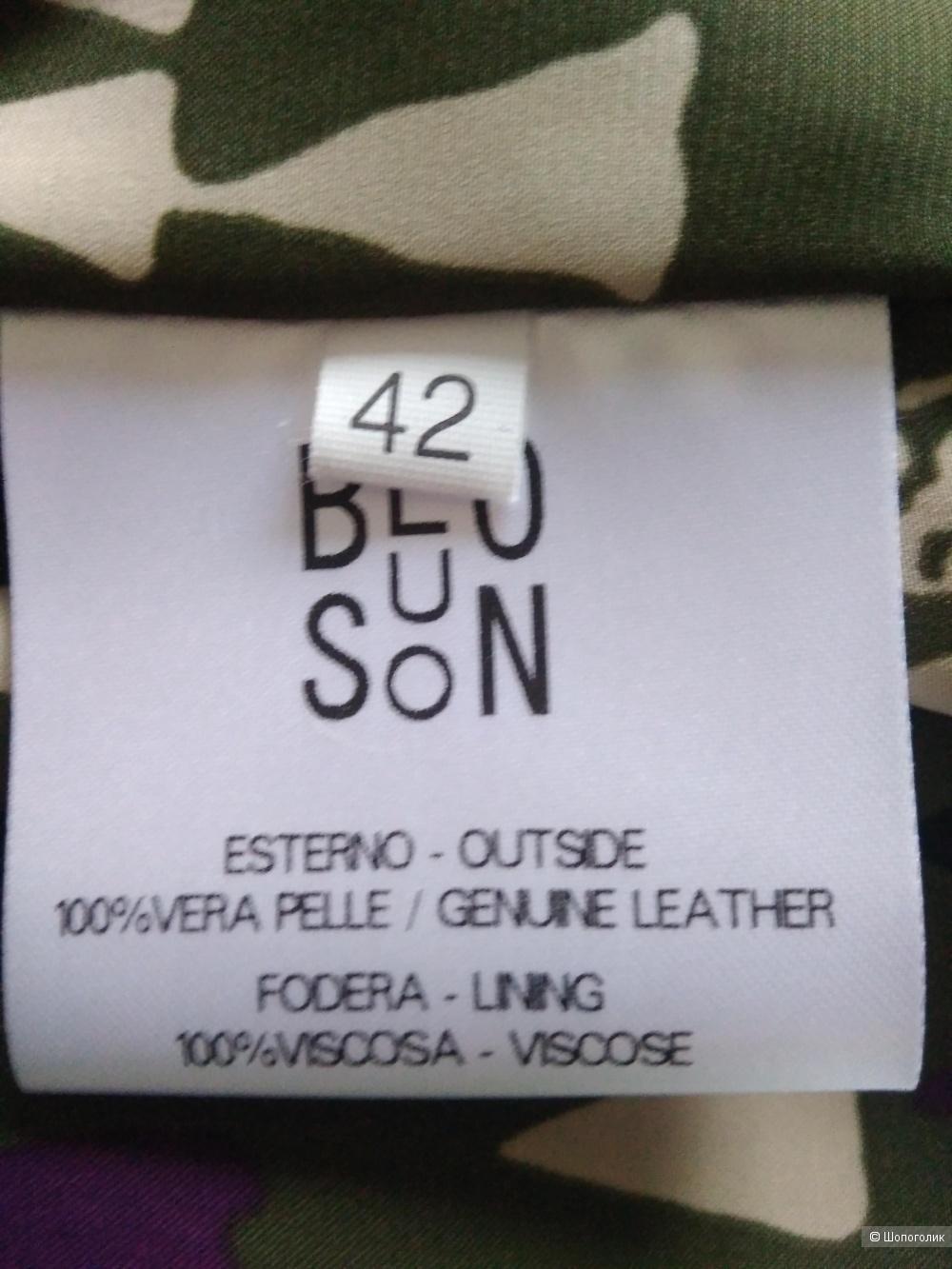 Новая кожаная куртка BLOUSON  р.42