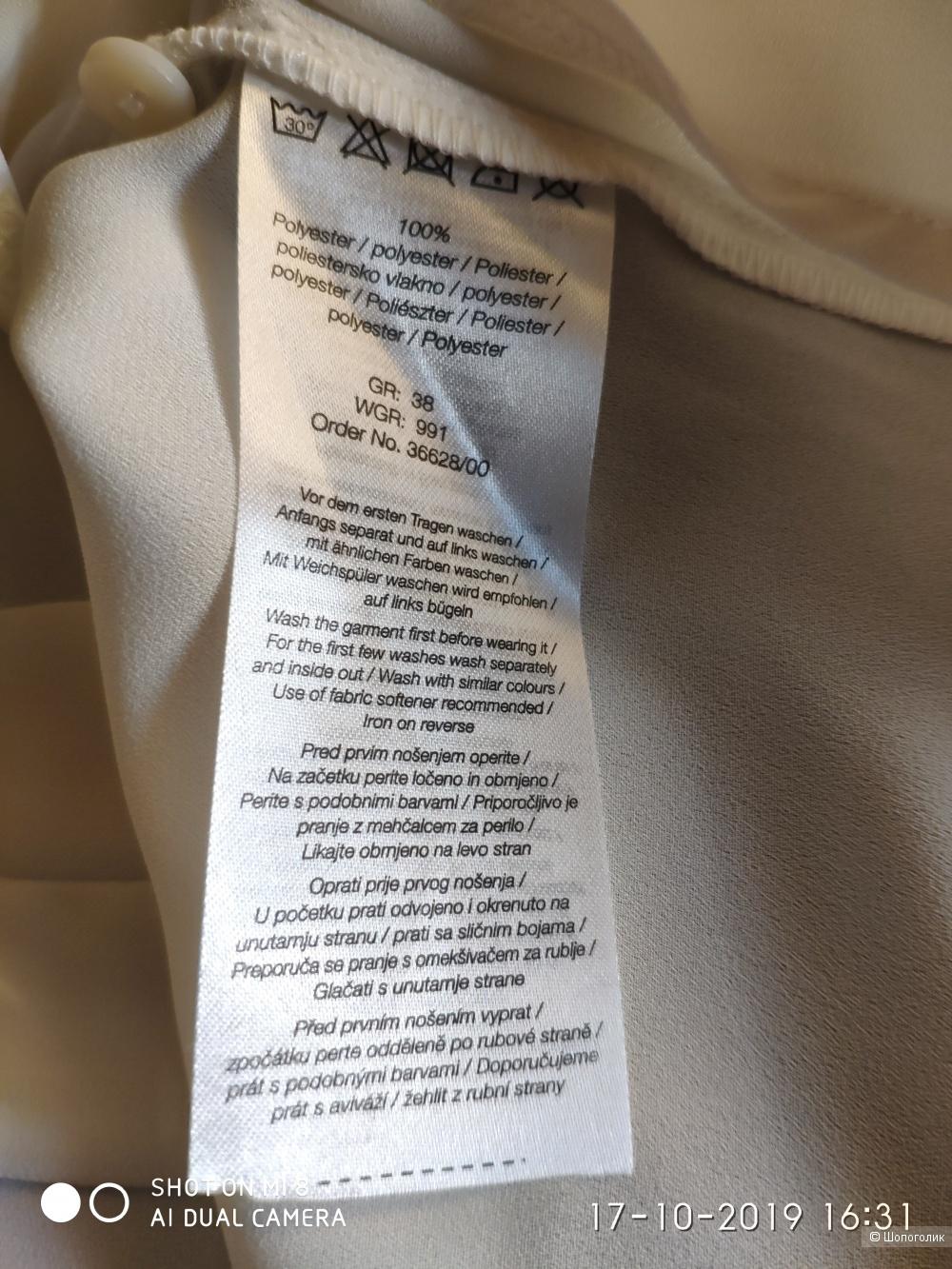 Блузка марки Janina размер 38 европейский, российский 44.