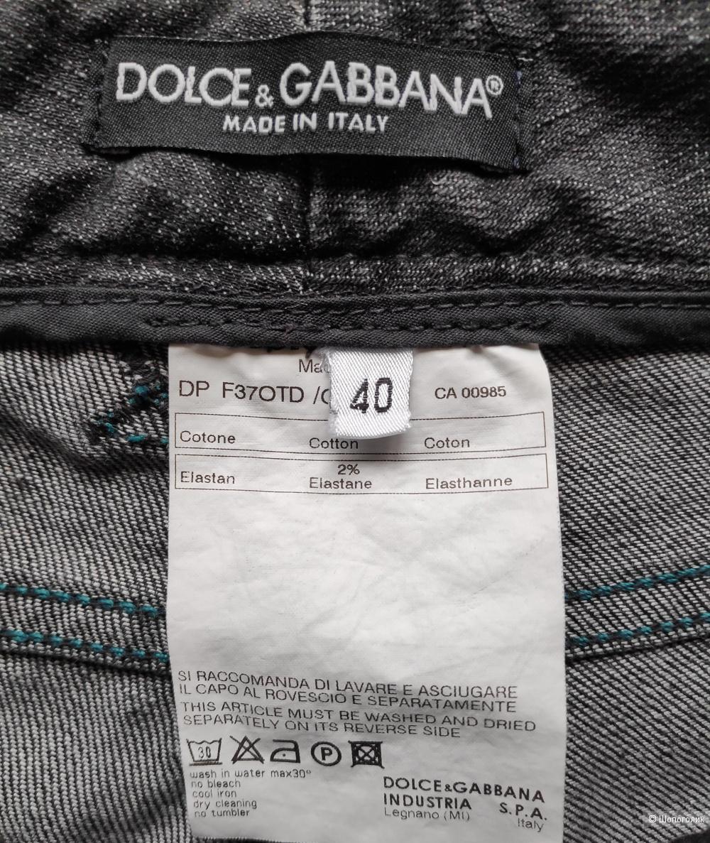 Джинсы Dolce&Gabbana. Маркировка 40 IT/ 42 рус.