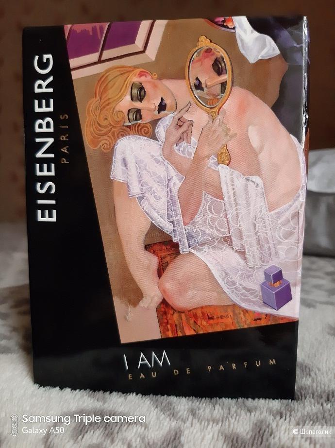 """""""I am"""" Eisenberg, 100, парфюмированная вода, оригинал"""