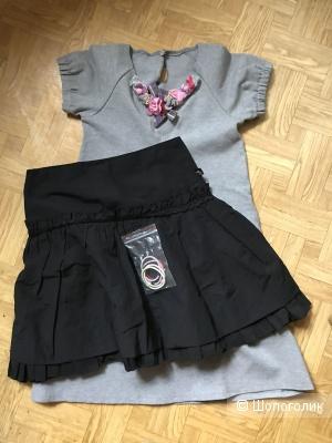 Комплектом для девочки юбка Miss Tati\платье De Salitto,10-11 лет