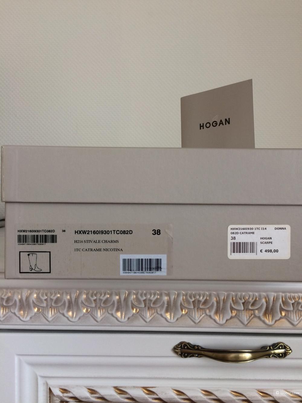 Сапоги Hogan размер 38