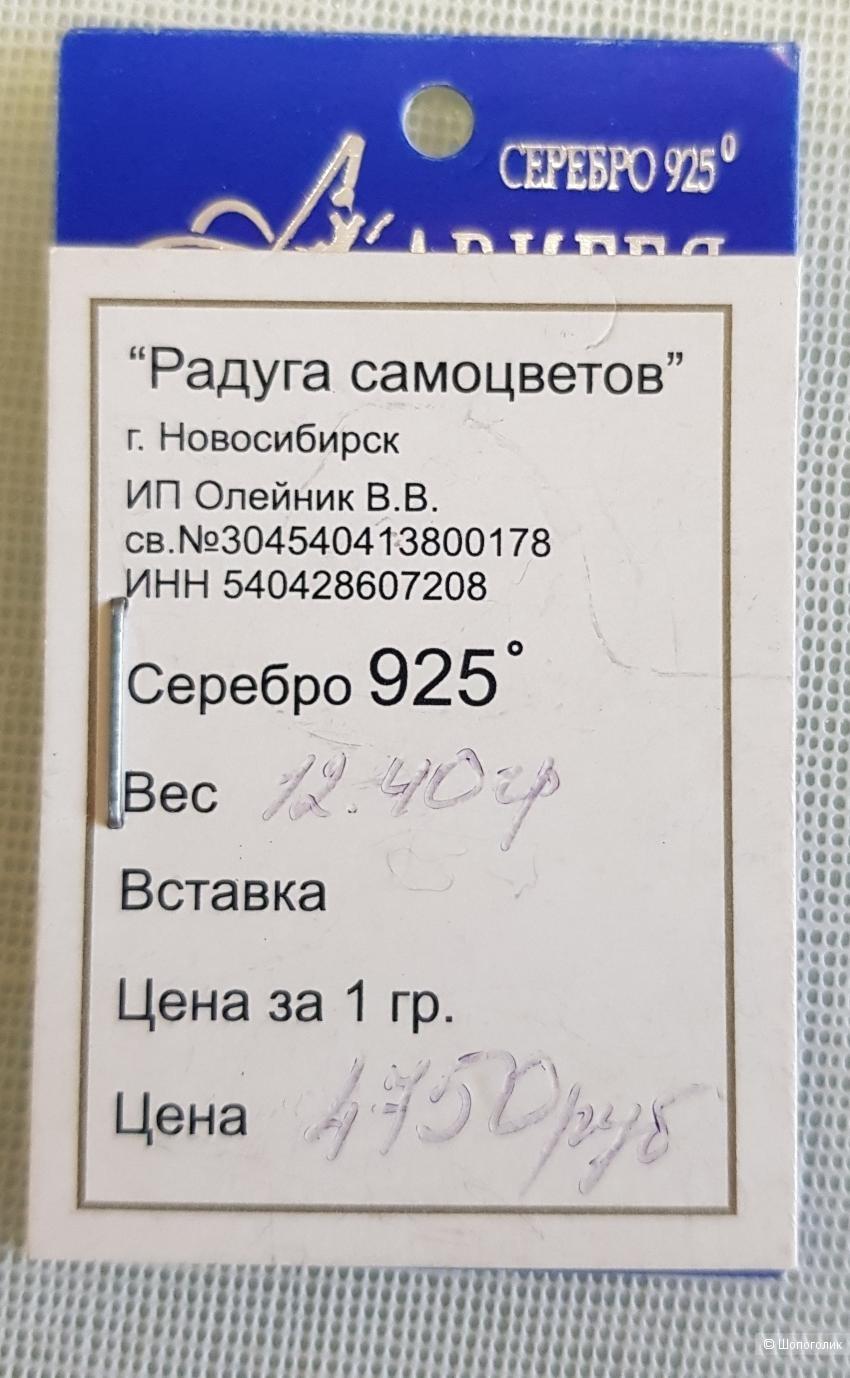 Браслет No Name. Серебро 925. Размер 18 + 5 см