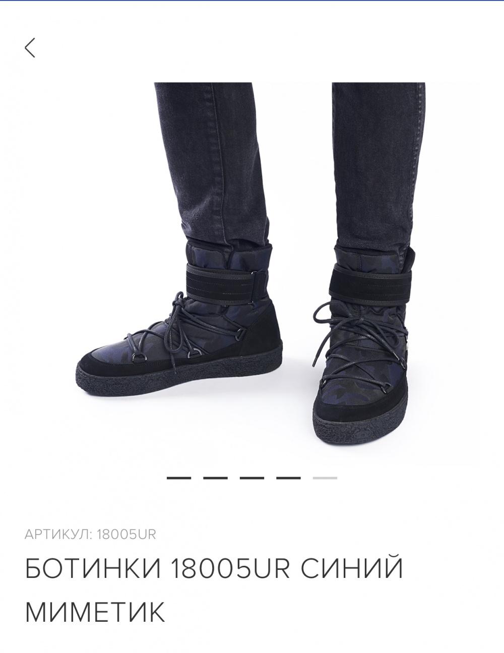 Ботинки мужские Jog Dog новые 44 размер