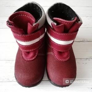 Ботинки Скороход, размер 21