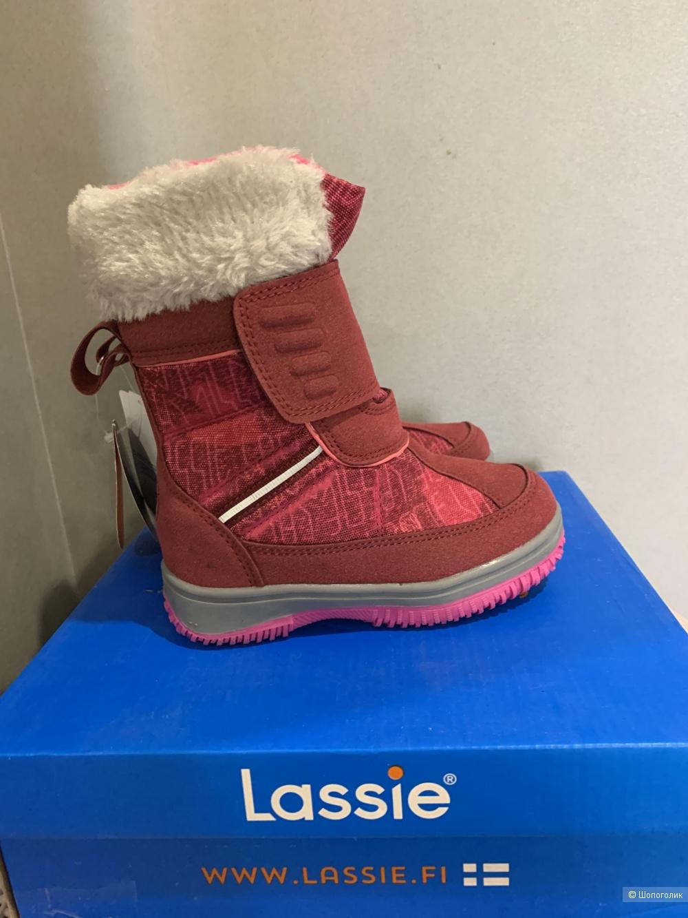 Ботинки зимние Lassie Baffin , 26 размер