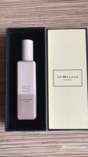 Jo malone honey&crocus. 30ml