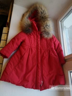 Куртка Aletta, 4