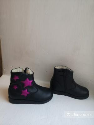 Ботинки Naturino, 24