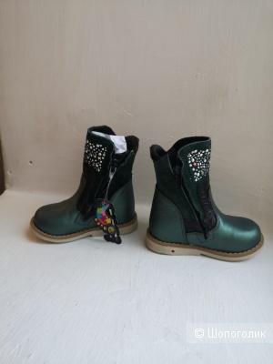 Ботинки Twinki,21