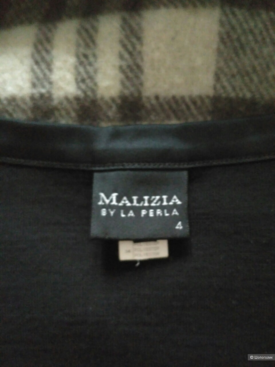 Шерстяной лонгслив Malizia by La Perla, 4/M-L