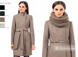 Пальто Авалон, 42-44 размер