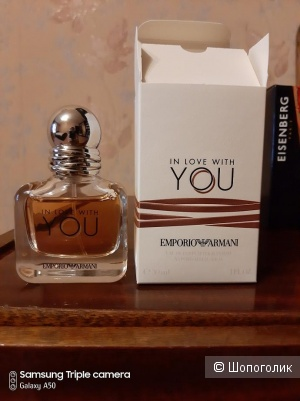 Armani, In love with you, 30 мл