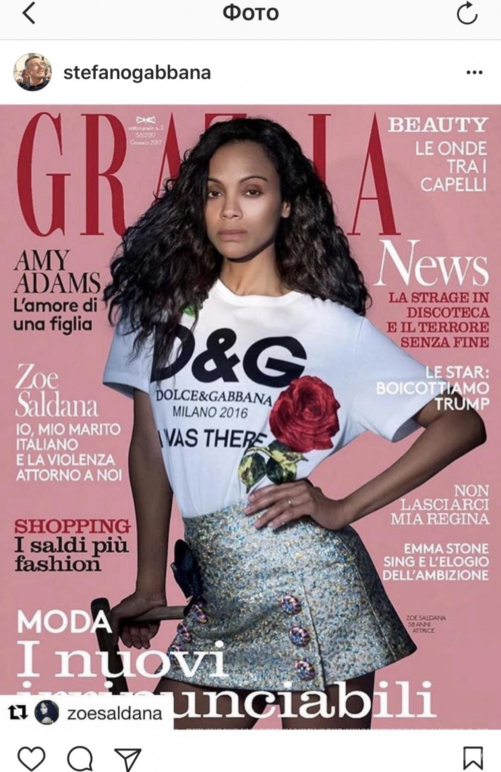 Футболка Dolce&Gabbana it 38 на 42-44