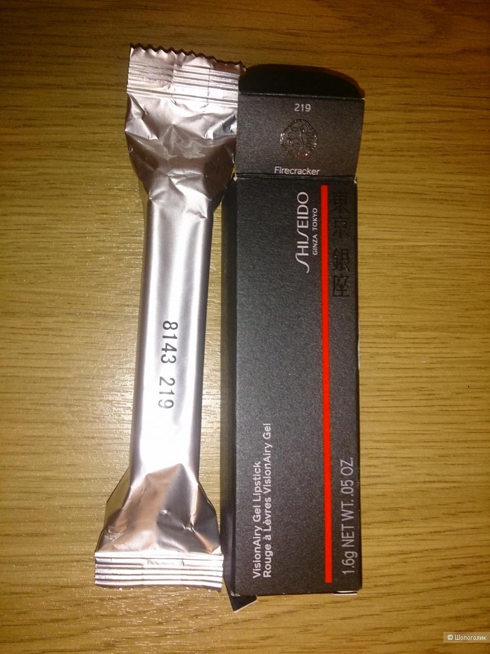 Помада Shiseido, объем 1,6 g