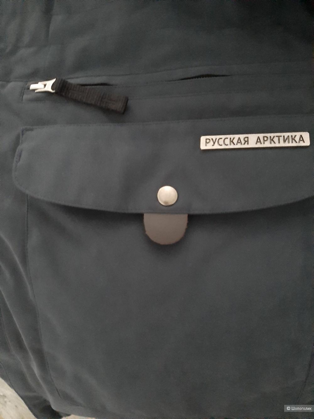 Пуховая куртка BASK IREMEL, размер 52-56