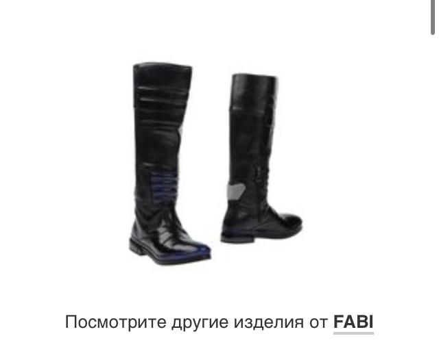 Сапоги Fabi размер 37,5