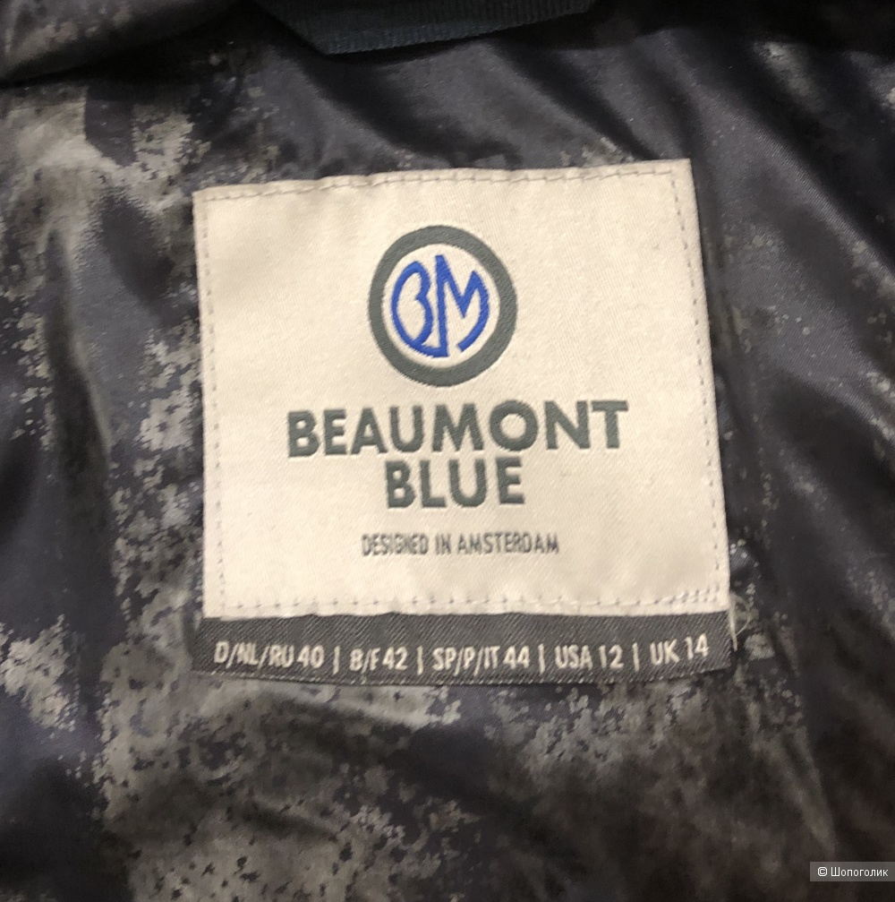 Пуховик Beaumont Blue размер 46-48