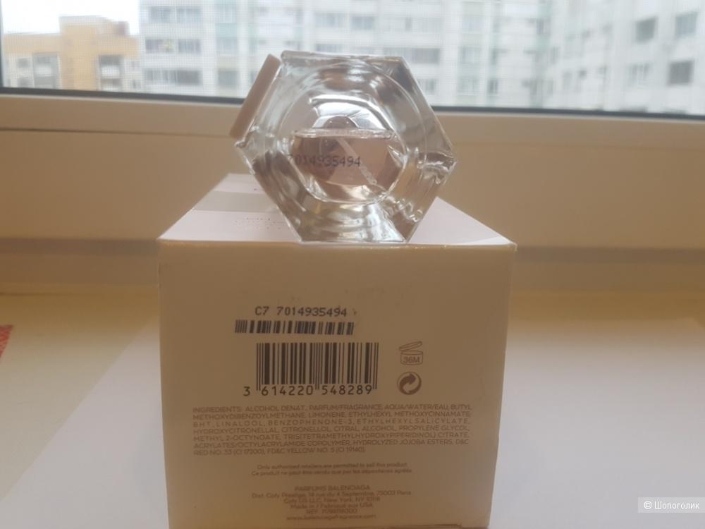 Парфюм B. Balenciaga Skin Balenciaga -ПВ 40/ 75 мл