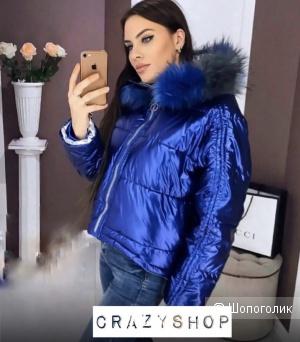 Куртка ЗЕФИР электрик, 42-46