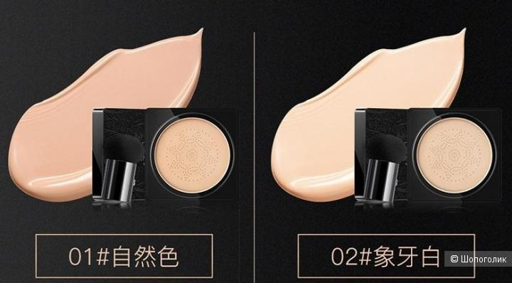 Кушон IMAGES Moisture Beauty Cream Concealer