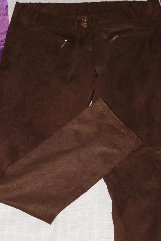 Брюки CAROLINE BISS,  на 48 --50 размер