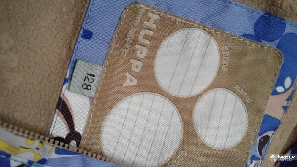 Куртка детская Huppa 128-137
