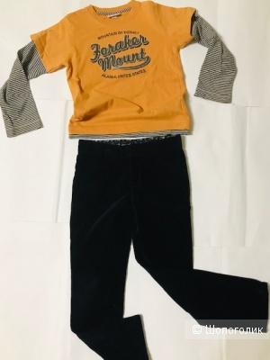 Комплект на мальчика Brums + Gulliver - 122 см