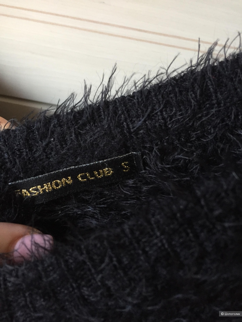 Fashion club кофта S