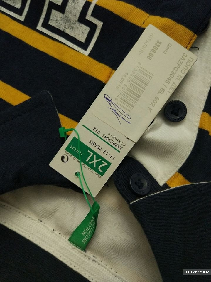 Поло для подростка Benetton, размер 2XL