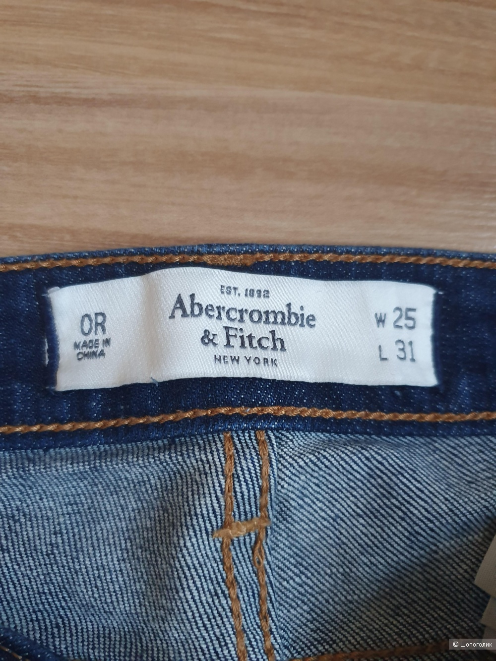 Джинсы Abercrombie and fitch, 25