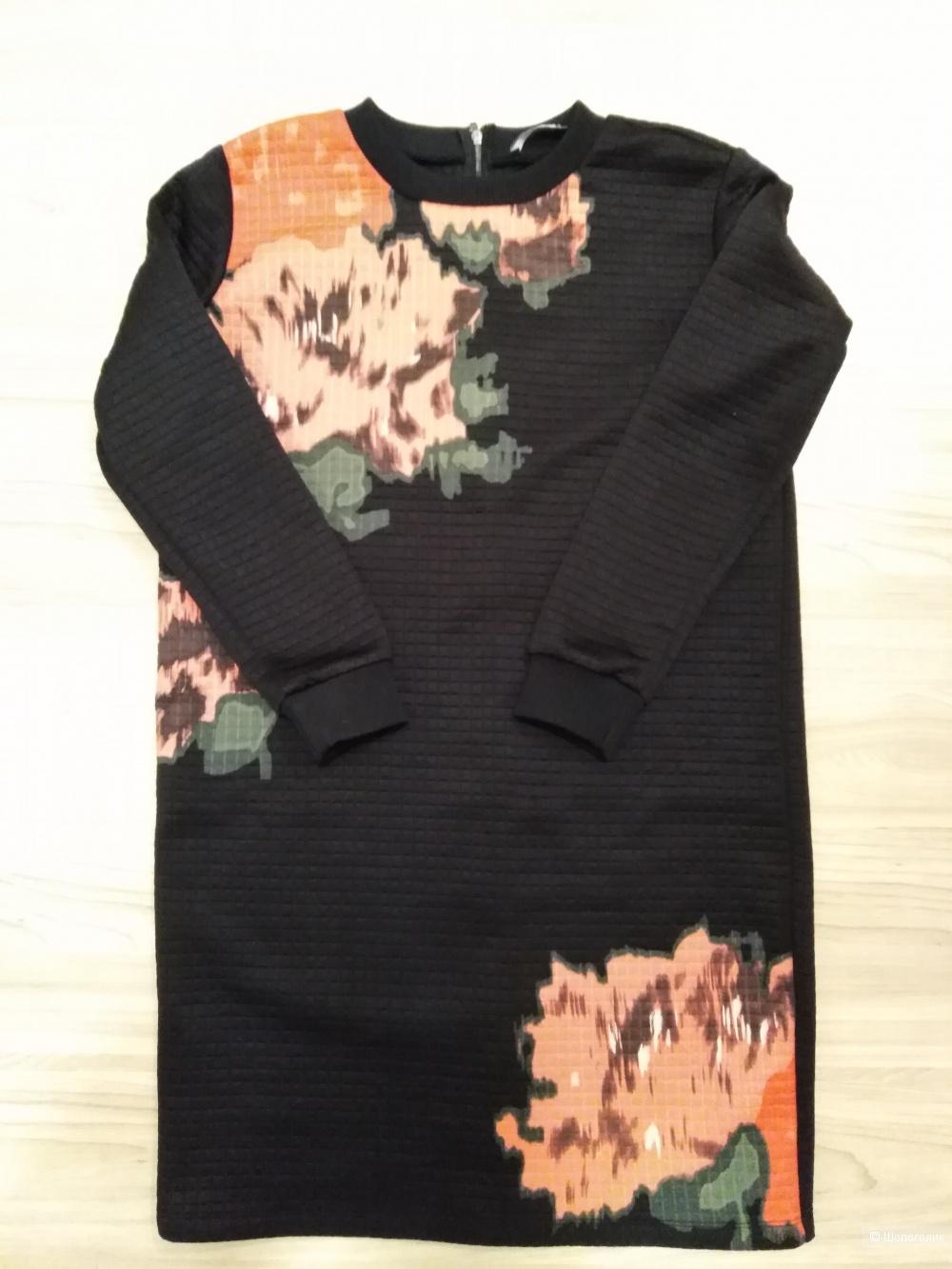 Платье-толстовка Sportmax, M