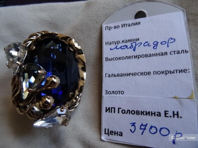 Бижутерия pietra di passione, one size