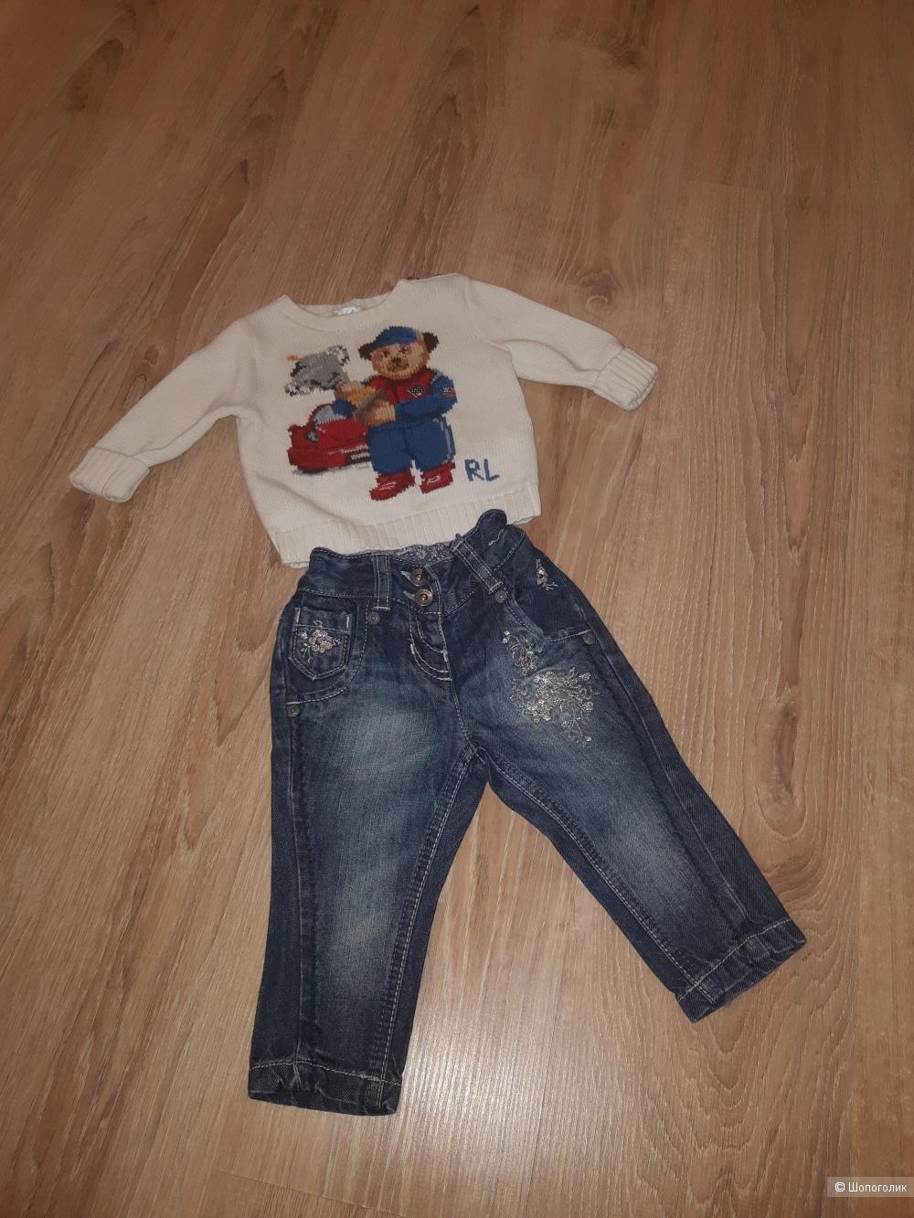 Детский свитер ralph lauren, размер 6 мес