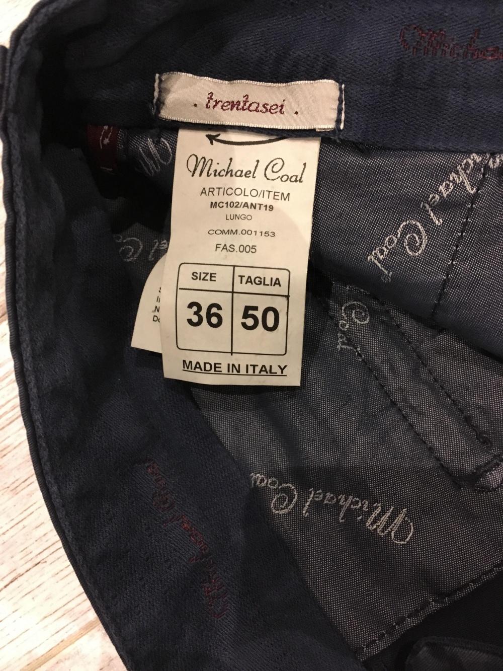 Брюки Michael Coal, размер 48-50.