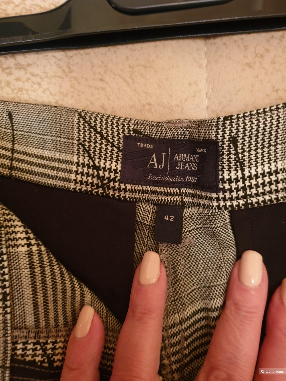 Шорты Armani Jeans, 44 размер